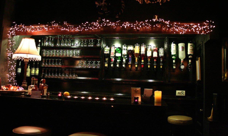 Honesty Bar